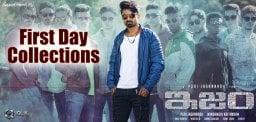 purijagannadh-ism-first-day-collections