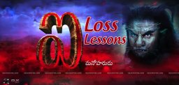 i-movie-financial-loss-lessons-to-producers