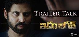 sumanth-idam-jagath-movie-trailer-talk