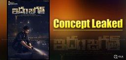 sumanth-idam-jagath-movie-story-details