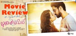 Iddari-Lokam-Okate-Movie-Review-And-Rating
