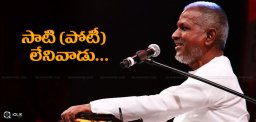 discussion-on-ilaiyaraaja-following-at-usa