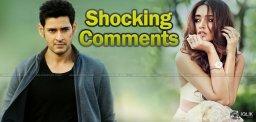 ileana-comments-on-maheshbabu-details