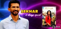 Innovative Approach Of Sekhar Kammula