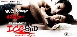 rgv-icream-story-similar-to-hindi-movie-kaun
