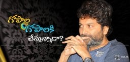 trivikram-is-not-the-dialogue-writer-of-gopala