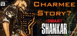 ismart-shankar-story-is-by-charmee