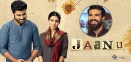 ram-charan-comments-on-jaanu-movie