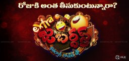 discussion-on-remuneration-of-jabardasth-comedians