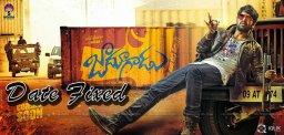 naga-shourya-jadoogadu-movie-release-date