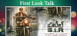patel-sir-first-look-talk-details