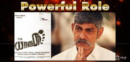ys-raja-reddy-role-by-jagapathi-babu