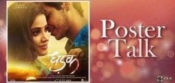 Sridevi-daughter-jahnavi-movie