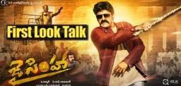 balakrishna-jaisimha-first-look-talk-details