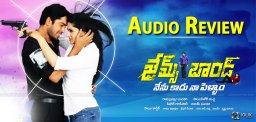 allari-naresh-james-bond-audio-review