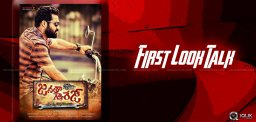 jrntr-janatha-garage-first-look-details