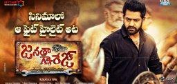 interesting-fight-in-jrntr-janatha-garage-film