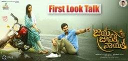 jaya-janaki-nayaka-first-look-talk-details