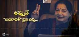 discussion-on-jayalalithaa-biopic-details