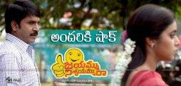 jayammu-nischyammura-movie-nizam-rights