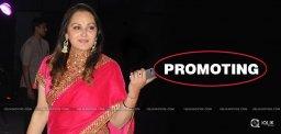 jayaprada-promoting-her-son-debut-movie