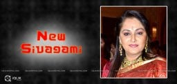 jayaprada-to-play-similar-kind-of-sivagami-role