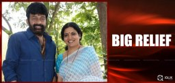 court-suspends-case-on-jeevitharajasekhar