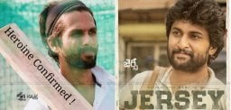 Heroine Confirmed For Hindi Jersey