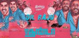 siddharth-jigarthanda-telugu-version-as-dil-raju