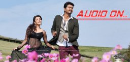 tamil-movie-jilla-releasing-in-telugu-news