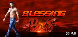 ntr-blessings-to-madhurima-in-temper-movie