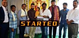 jr-ntr-koratala-siva-new-film-launched