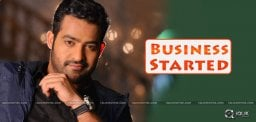 ntr-janata-garage-nellore-area-rights-details