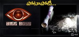 bigbosstelugu-drugs-investigation-trp-ratings