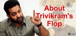 jrntr-talks-about-trivikram-agnyaathavaasi