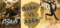 balakrishna-jr-ntr-movies-release-for-sankranthi