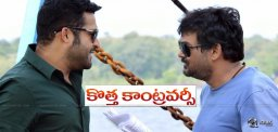 latest-controversy-on-purijagannadh-jrntr-details