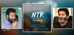 NTR 30 Project With Trivikram Officially Announced