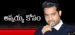 jr-ntr-voice-over-for-kalyanram-pataas-movie