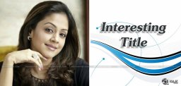 jyothika-new-movie-title-details