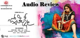 charmee-jyoti-lakshmi-music-review