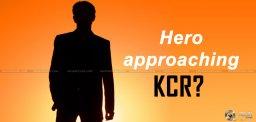 which-hero-runs-behind-kcr