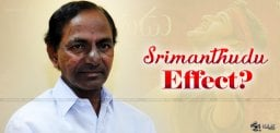 srimanthudu-effect-on-kcr-village-adoption