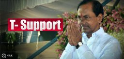 tollywood-gets-relief-with-kcr-decision-details