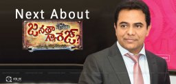 discussion-over-ktr-to-talk-about-janatha-garage
