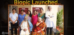 k-viswanath-biopic-launched-details-