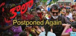 rajinikanth-kaala-postponed-again-details-