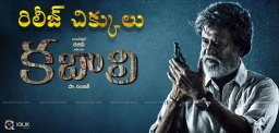 discussion-on-kabali-movie-nizam-rights