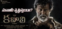 expectations-on-kabali-collections-details