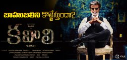 discussion-over-kabali-to-beat-baahubali-collectio